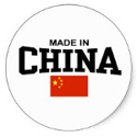 Picture for category Made in China